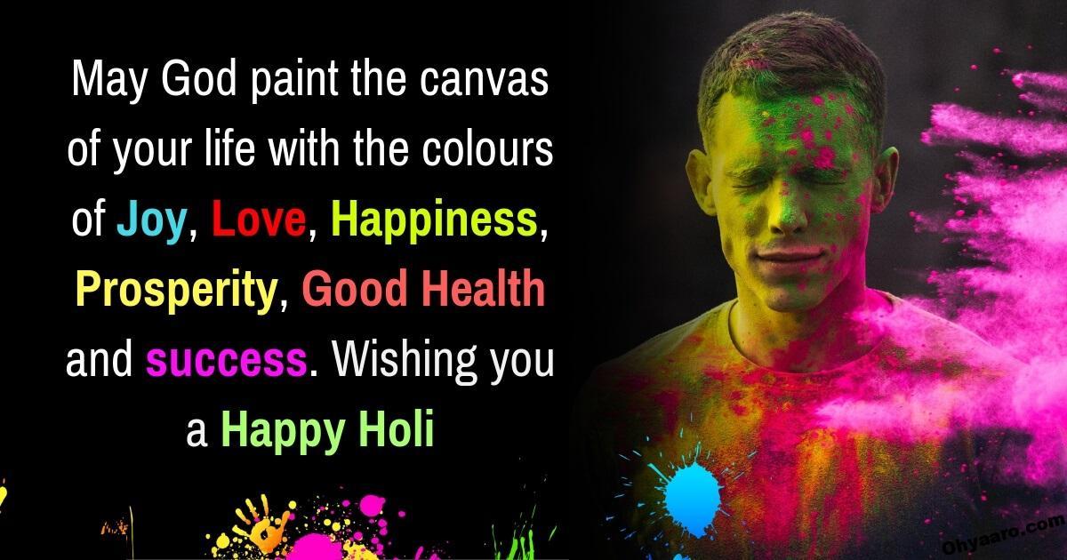 Wishing you a Happy Holi