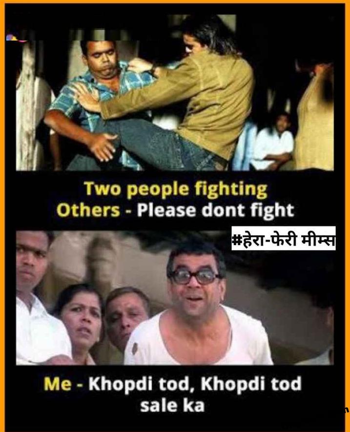 babu bhaiya memes
