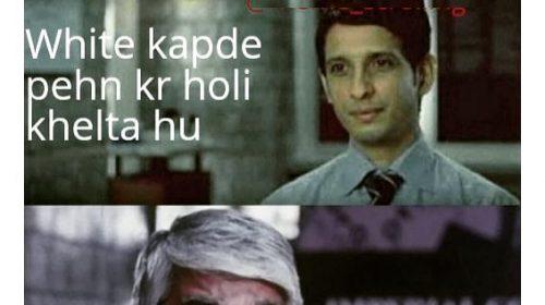 holi jokes images