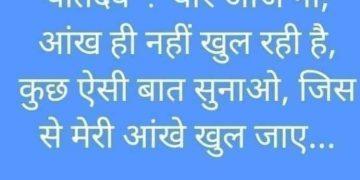 husband wife funny jokes in hindi