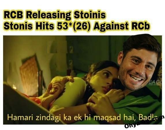 Funny RCB Memes