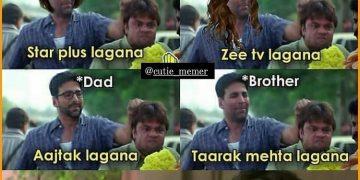 IPL Match Funny Quotes