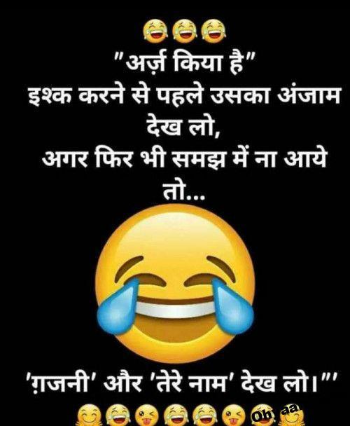 WhatsApp Shayari pics