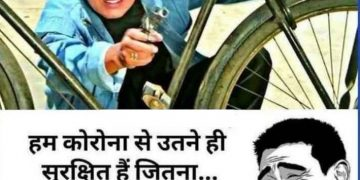Coronavirus Funny Hindi Jokes