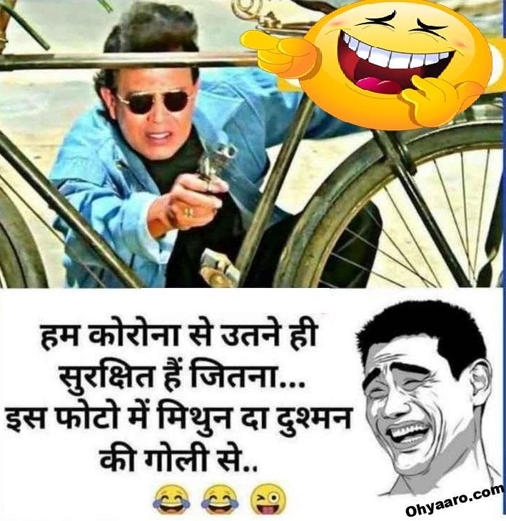 Coronavirus Funny Hindi Jokes