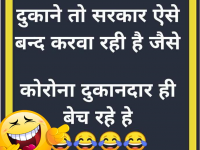 corona hindi jokes