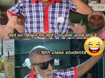 funny exam memes pic