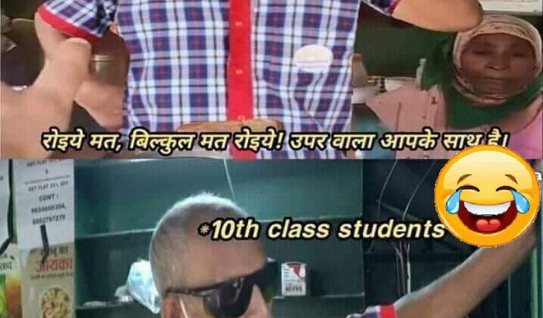 Exam Funny Memes Photo