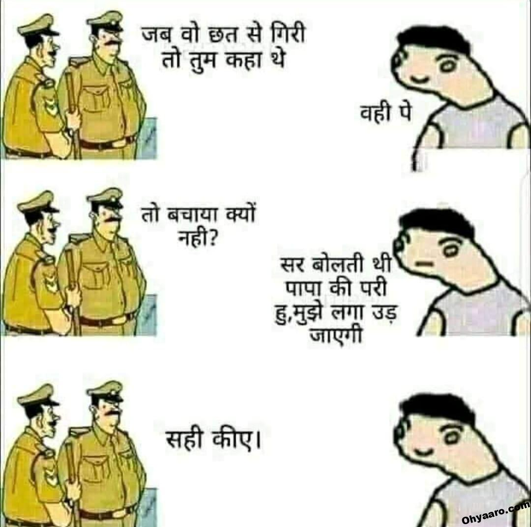 funny girls jokes images