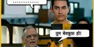 amir khan memes