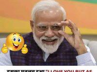 Narendra Modi Funny Jokes Pics