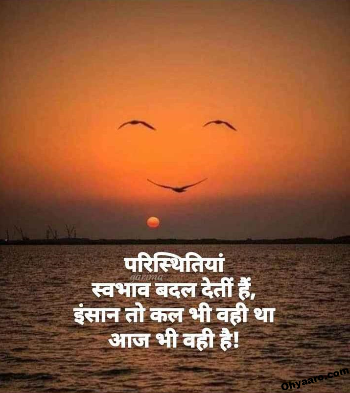 inspirational images for whatsapp