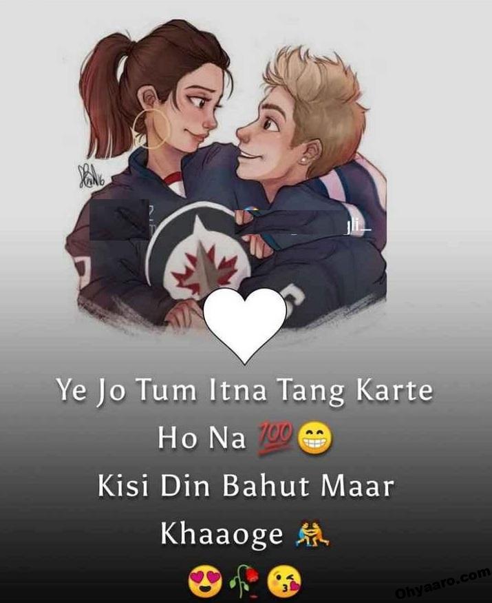 love hindi quotes