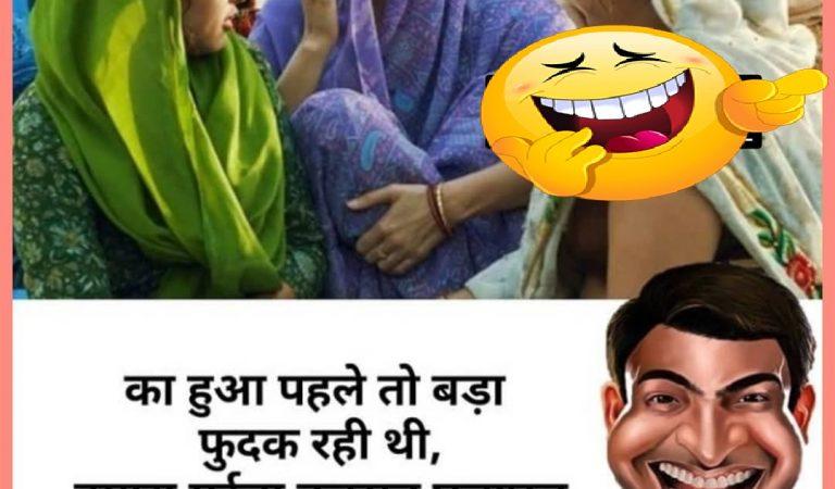 Anushka Sharma Memes Funny Photo