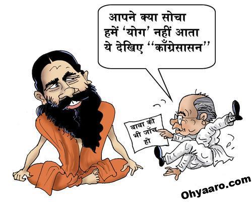Download Funny Political Jokes - Funny Political Joke Images