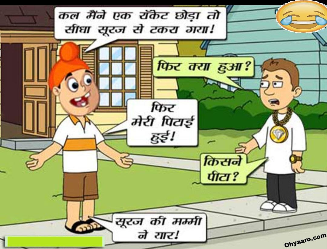 Download Hindi Funny Memes Images