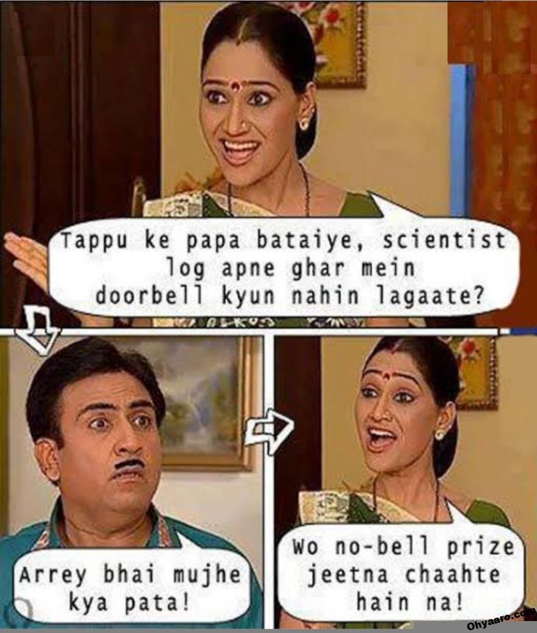Download Jethalal Funny Memes