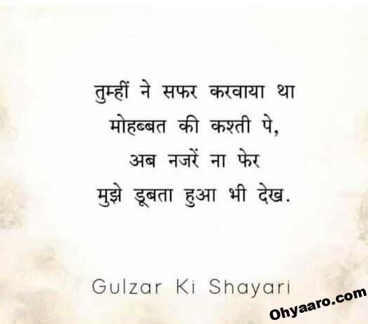 Download love quote