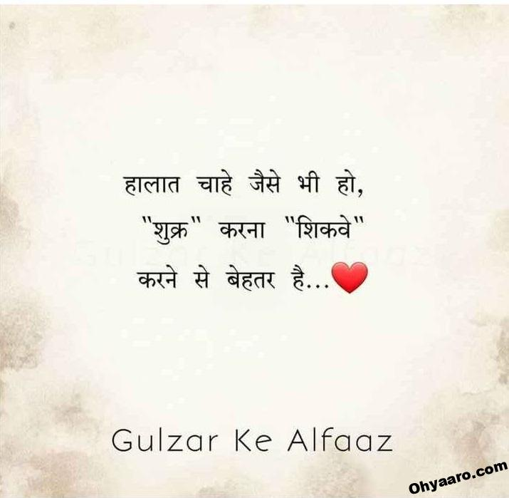Download love quotes