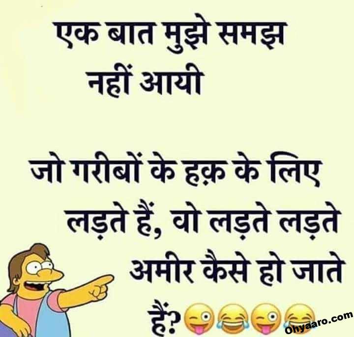 Funny Joke Images for Facebook