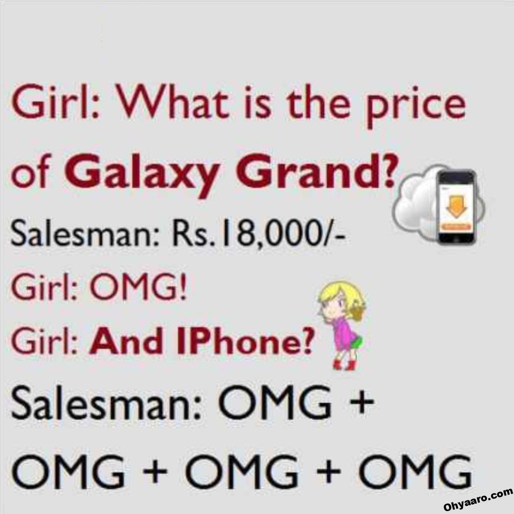 Girls Funny Memes Download