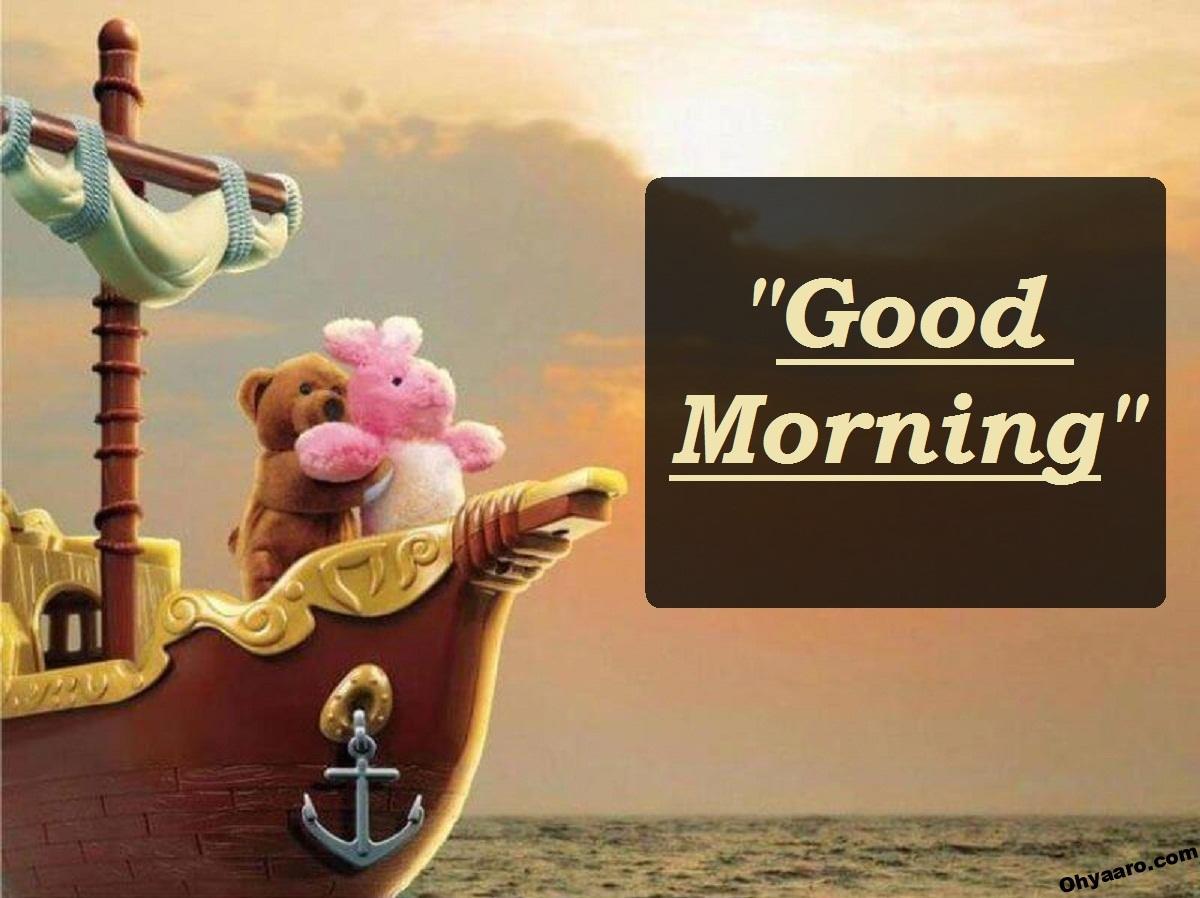 Good Morning Cute Images Download