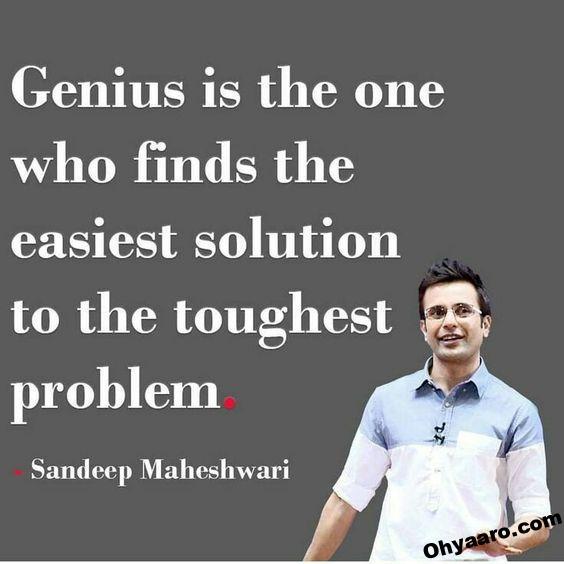 Sandeep Maheshwari Motivational Images