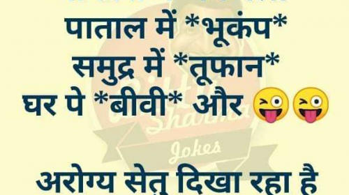Hindi Jokes For WhatsApp