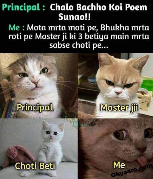 School Memes Images