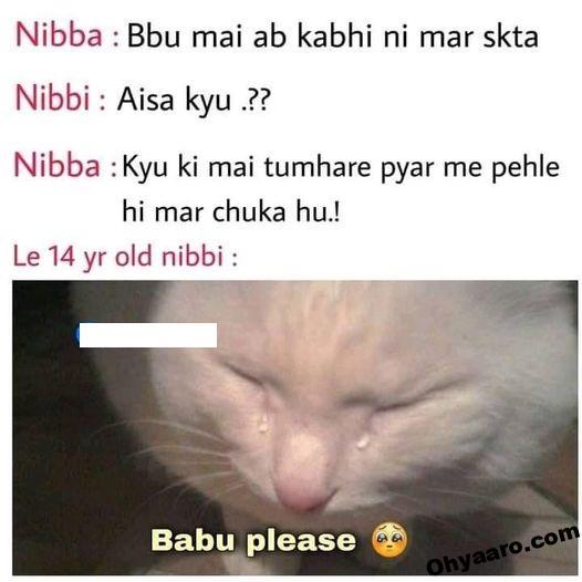 Memes For WhatsApp Status