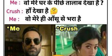 Crush Memes
