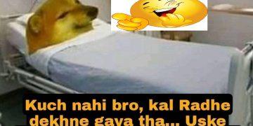 Radhe Movie Funny Memes
