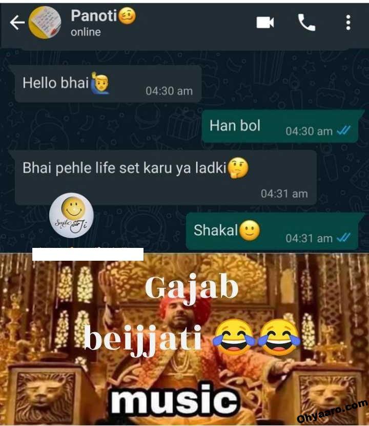 Funny WhatsApp Memes