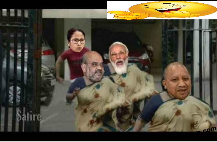 bjp funny images