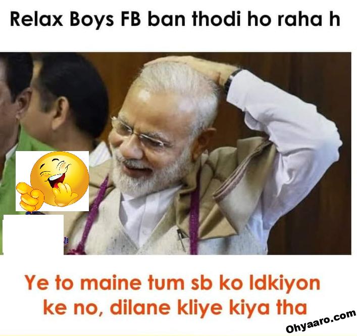 Trending memes