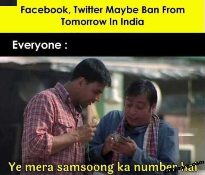 latest trending memes