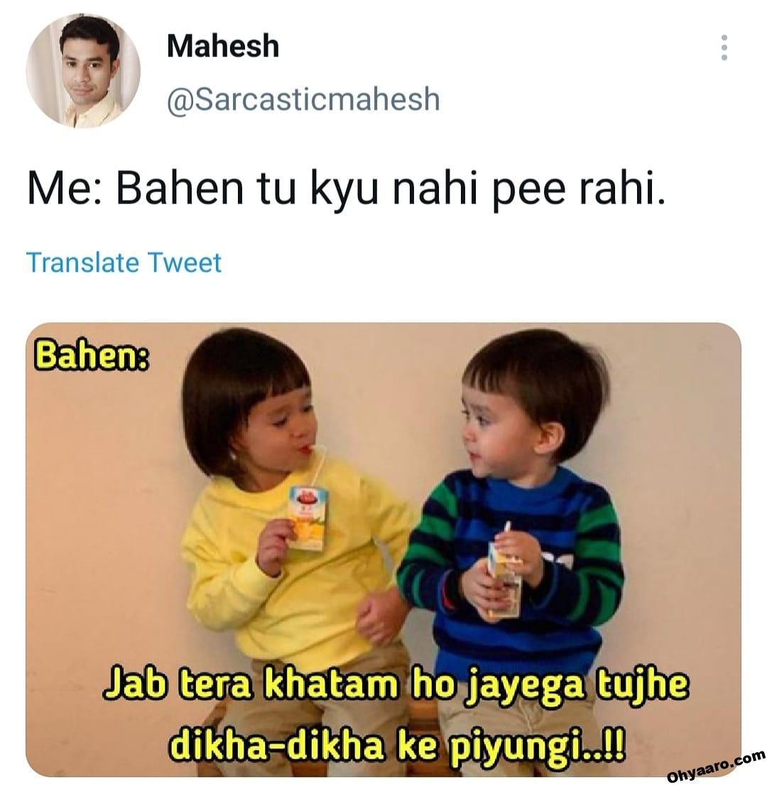 Funny Brother Sister Memes