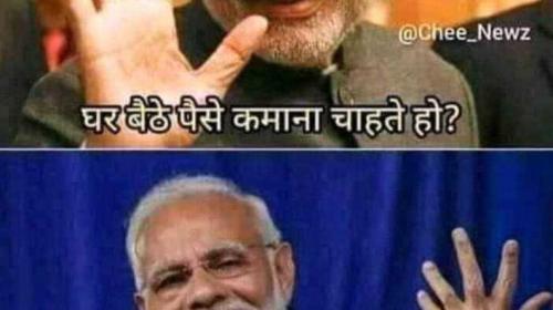 Narendra Modi Funny Memes