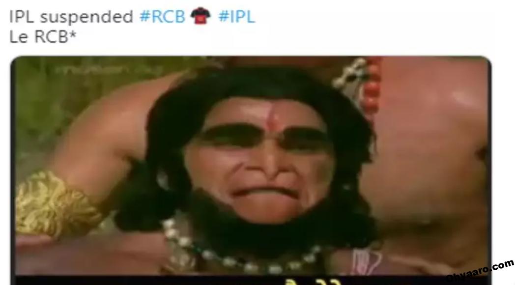 suspend memes ipl