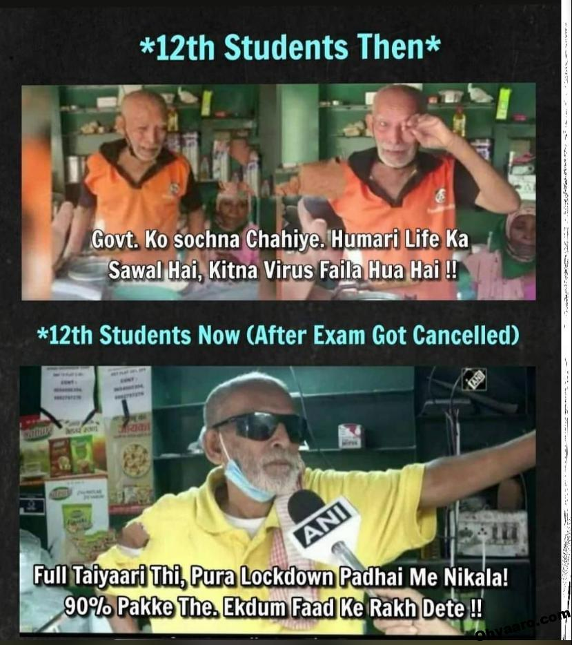 12TH CLASS FUNNY MEMES