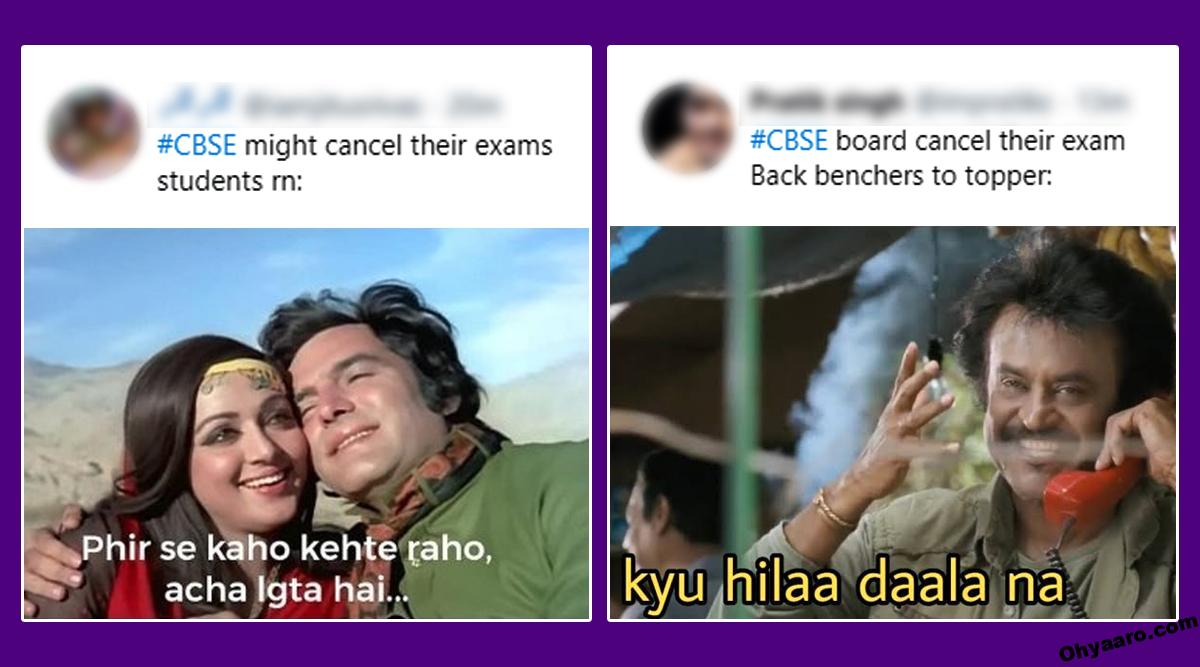 CBSE exam memes