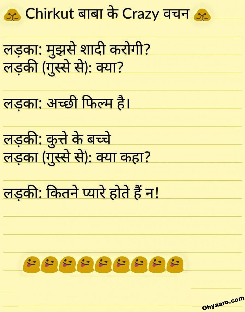 Download Girl and Boy Funny Jokes