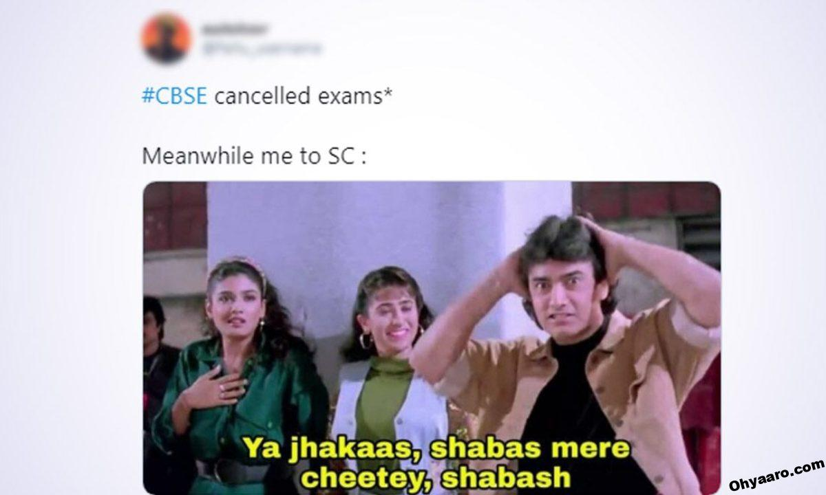 Exams Cancelled Funny Memes