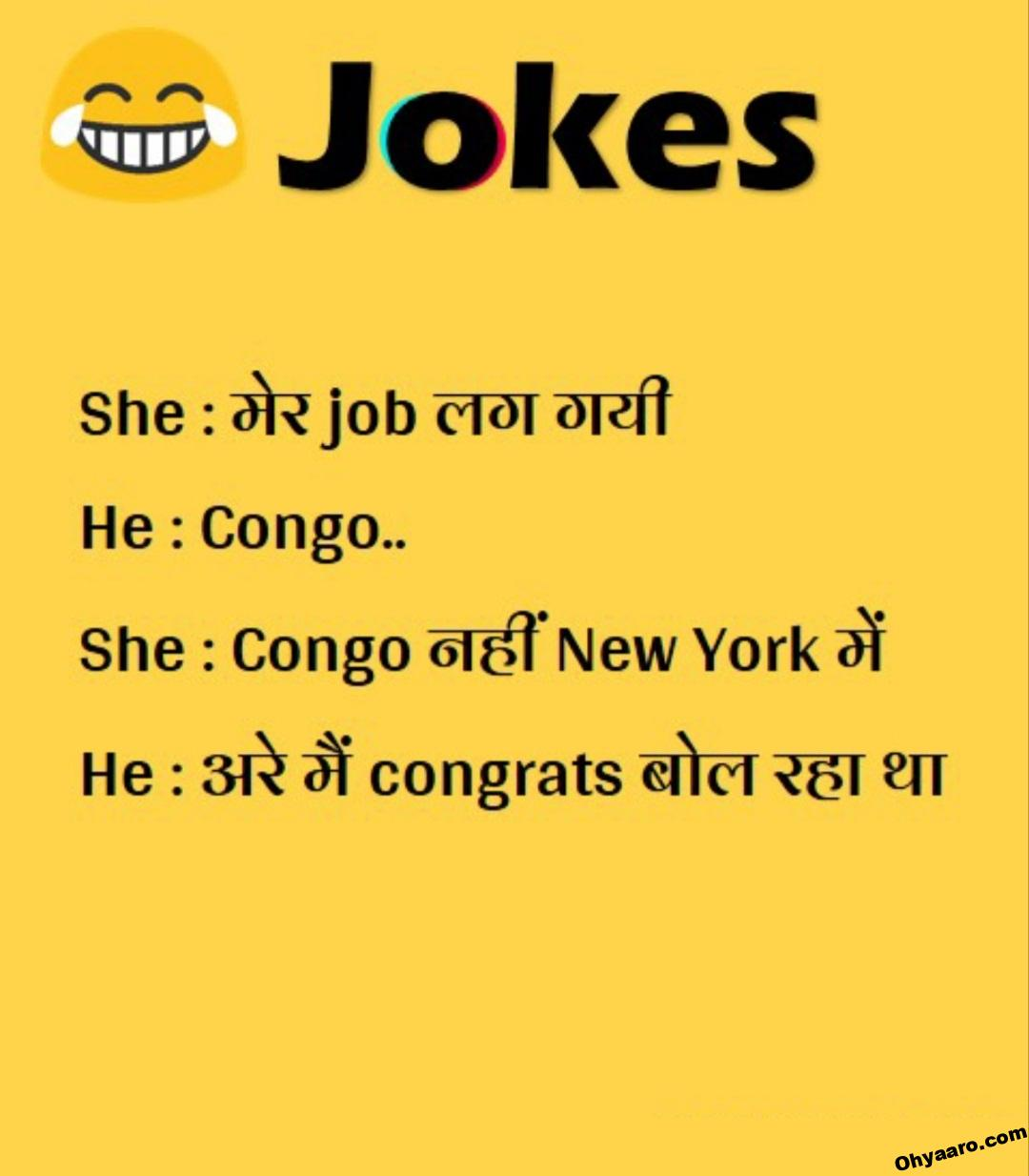 Funny Joke Pictures for WhatsApp