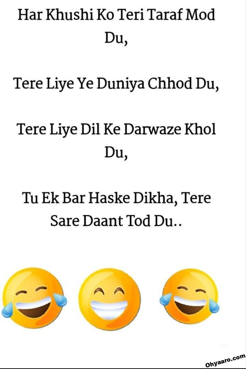 Latest Funny Shayari for WhatsApp Status