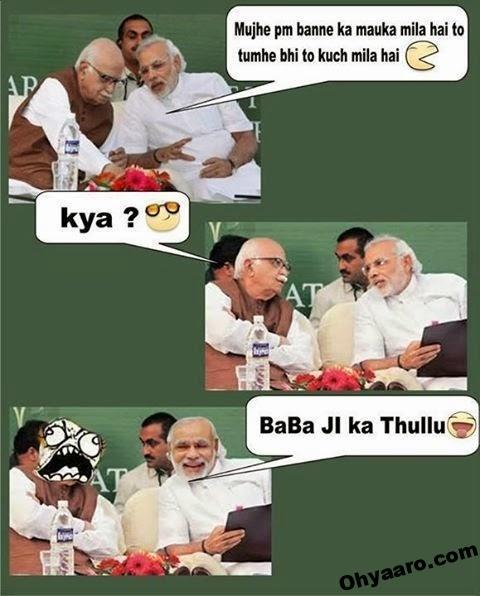 Narendra Modi Funny Joke Pictures