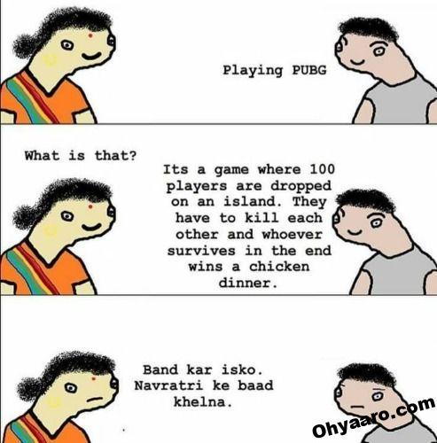 Pubg Funny Memes Images Download