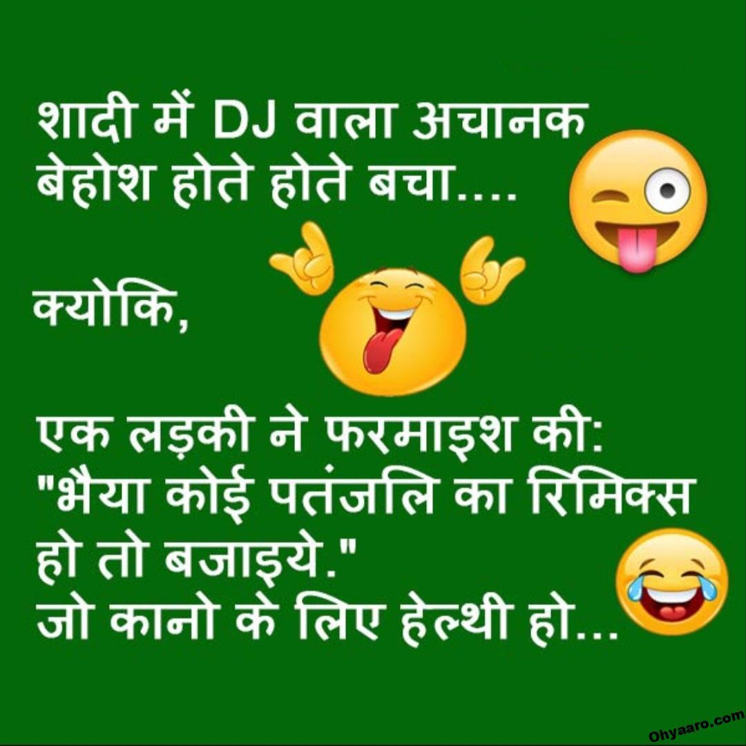 Ramdev Baba Funny Memes