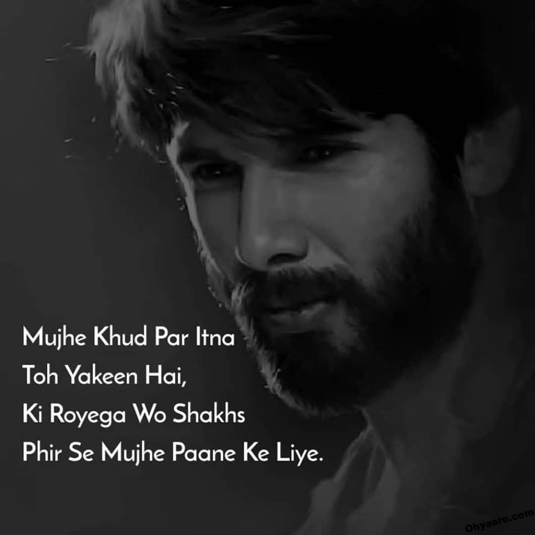 Shahid Kapoor Quotes for whatsapp