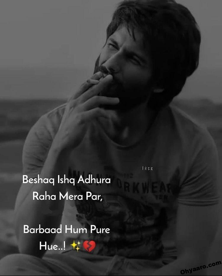 Shahid Kapoor Sad Quote